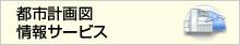 塩竈pick up⑦