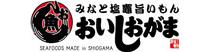 塩竈pickup:みなと塩竈旨いもんprサイト
